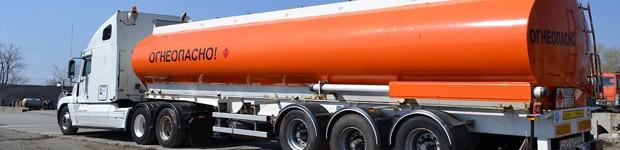 оптовая продажа дизельного топлива