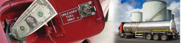сколько стоит топливо