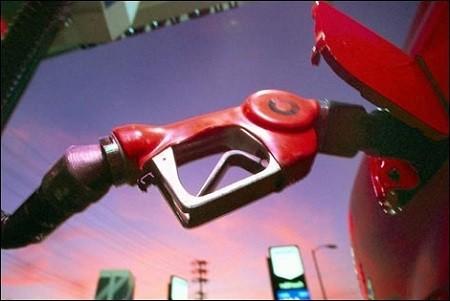 Бензин.