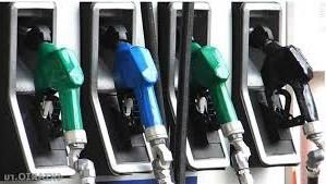 Какой бензин?