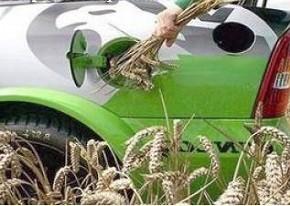 Экологичное топливо.