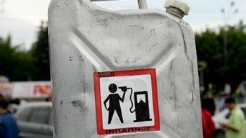Острый дефицит бензина и топлива в Приднестровье