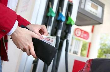 После 2018 года цены на бензин могут резко возрасти