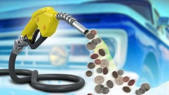 Стоимость топлива будет расти медленнее