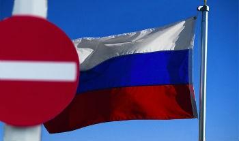 О намерениях Белого дома отменить российские санкции