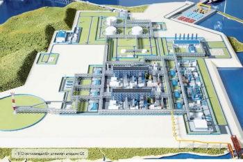 «Владивосток» СПГ перепрофилируют на производство газомоторного топлива и бункеровку