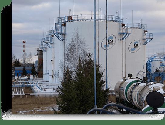 Нефтебаза Ока-Центр г. Серпухов